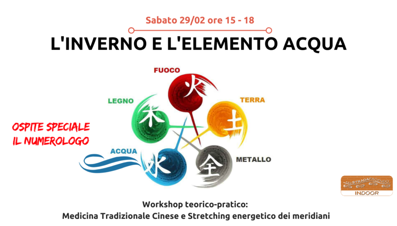 L'inverno e l'elemento acqua [workshop Stretching energetico dei meridiani]