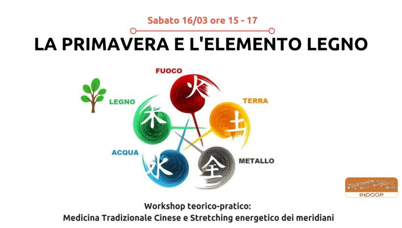La primavera e l'elemento legno [workshop Stretching energetico dei meridiani]